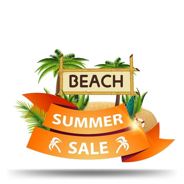 Soldes d'été, bannière web à prix réduit sous forme de rubans pour votre entreprise Vecteur Premium