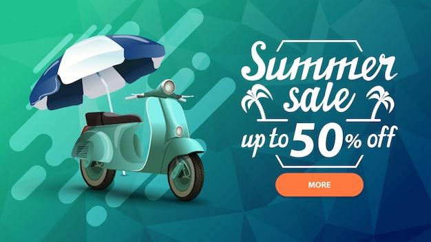 Soldes d'été, bannière web à prix réduit Vecteur Premium
