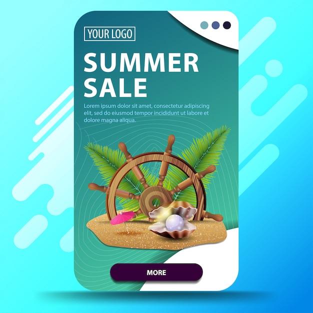 Soldes D'été, Modèle Vertical Pour La Bannière De Remise Vecteur Premium