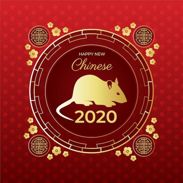 Souris d'or sur fond dégradé rouge nouvel an chinois Vecteur gratuit