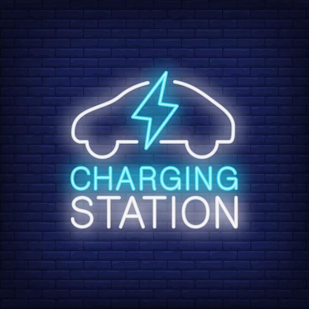 Station de recharge au néon. voiture blanche avec un éclair. Vecteur gratuit