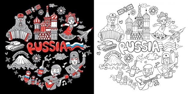 Stock illustration de la russie icône web ensemble isolé Vecteur Premium