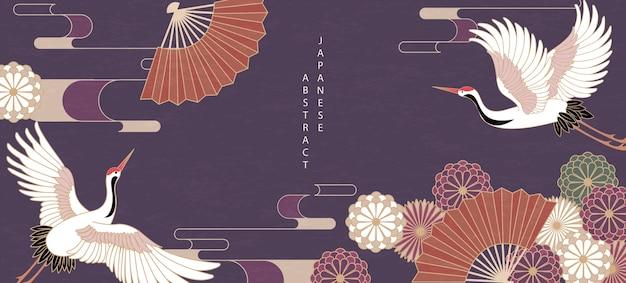 Style Japonais Oriental Motif Abstrait Design Fond Fleur Marguerite Ventilateur Pliant Et Grue D'oiseau Vecteur Premium