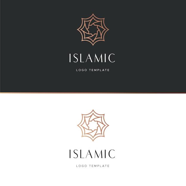 Style De Logo Islamique Vecteur Premium