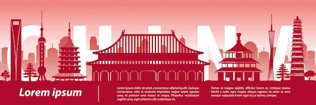 Style de silhouette célèbre chine Vecteur Premium
