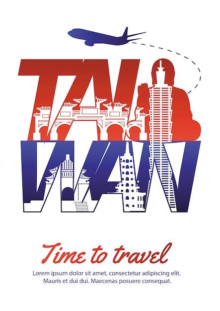 Style De Silhouette Célèbre De Taiwan à L'intérieur Du Texte Vecteur Premium