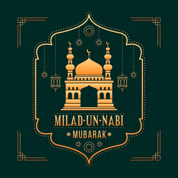 Style De Voeux D'événement Islamique Mawlid Vecteur Premium