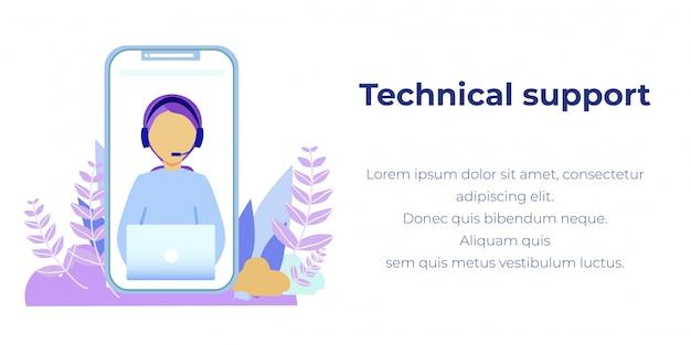 Support technique en ligne sur la bannière promotionnelle mobile Vecteur Premium