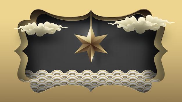 Suspension étoile dorée, nuages flottants et vague abstraite sur papier Vecteur Premium