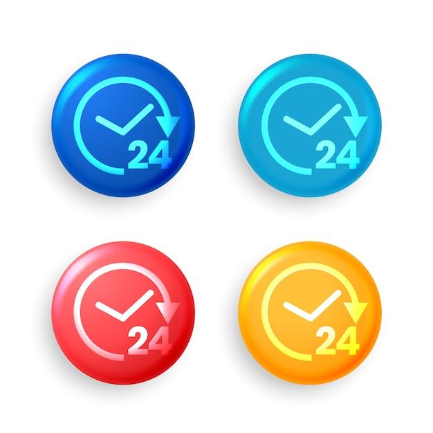 Symboles Ou Boutons De Service 24 Heures Sur 24 En Quatre Couleurs Vecteur gratuit