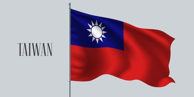 Taïwan, Agitant Le Drapeau Sur Le Mât Vecteur Premium