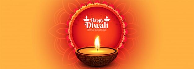 En-tête de site web ou bannière avec le festival de diwali Vecteur gratuit