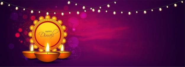 En-tête de site web ou bannière avec lampes à huile illuminées (diya) et guirlandes lumineuses décorées sur fond marron pour la fête de diwali heureux. Vecteur Premium
