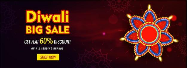 En-tête de site web ou bannière avec lampes à huile lumineuses (diya) et offre de réduction de 60% sur diwali big sale. Vecteur Premium