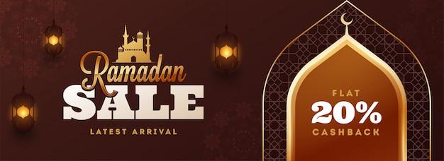 En-tête de vente ramadan kareem ou conception de bannière avec 20% de réduction Vecteur Premium