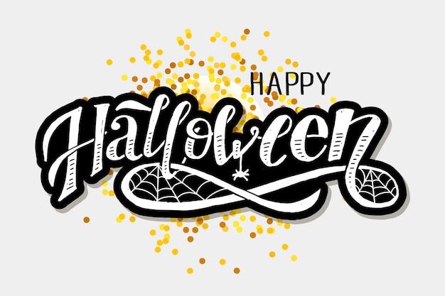 Texte de calligraphie joyeux halloween pinceau texte Vecteur Premium