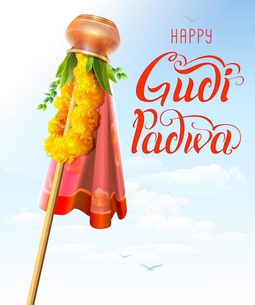 Texte De Calligraphie Manuscrite Gudi Padwa Vacances Indiennes. Pot D'or Et Guirlande De Fleurs Vecteur Premium