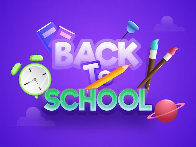 Texte coloré élégant de conception en-tête ou bannière de retour à l'école Vecteur Premium