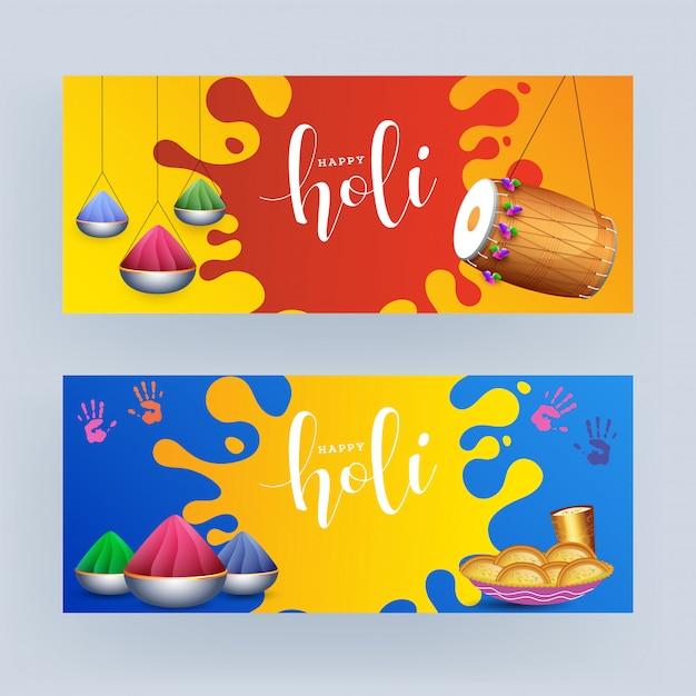 Texte Happy Holi Avec Dholak, Bols De Couleur, Verre Thandai Et Indian Sweet En Deux Couleurs. Vecteur Premium