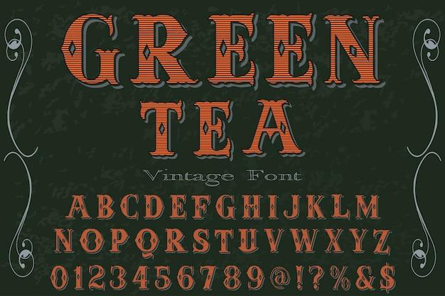 Thé vert avec motif d'étiquette alphabet effet ombre Vecteur Premium