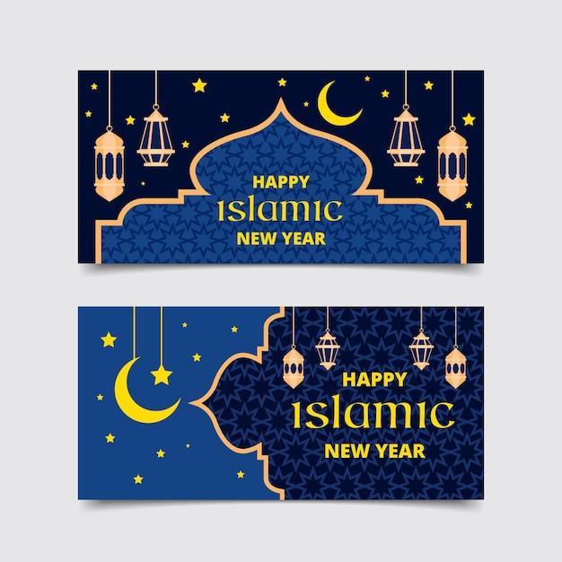 Thème De Bannière Du Nouvel An Islamique Vecteur gratuit