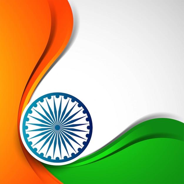 Thème Du Drapeau Indien Abstrait Vague élégante Vecteur gratuit