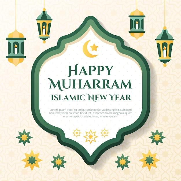 Thème Du Nouvel An Islamique Design Plat Vecteur gratuit