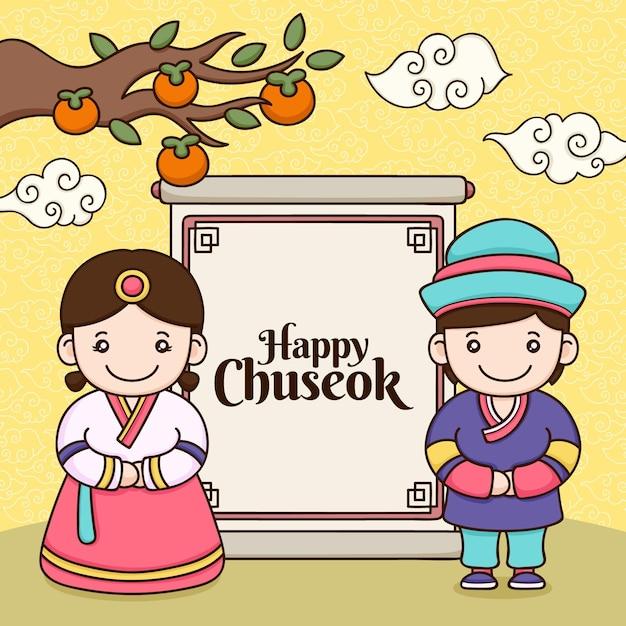 Thème D'illustration Du Festival Chuseok Dessiné à La Main Vecteur gratuit
