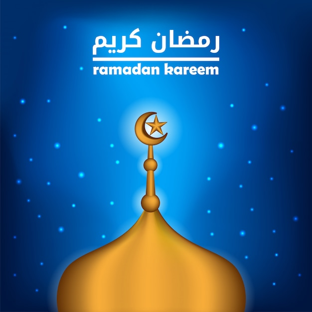 Toit de mosquée doré pour le ramadan kareem Vecteur Premium