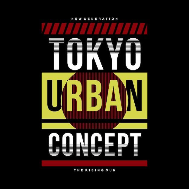 Tokyo design urbain Vecteur Premium