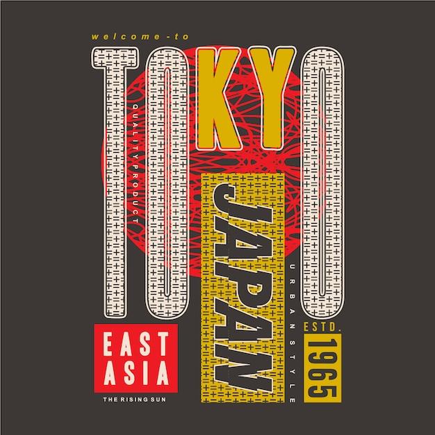Tokyo Japon Cityt T-shirt Graphique Typographie Design Illustration Vectorielle Vecteur Premium