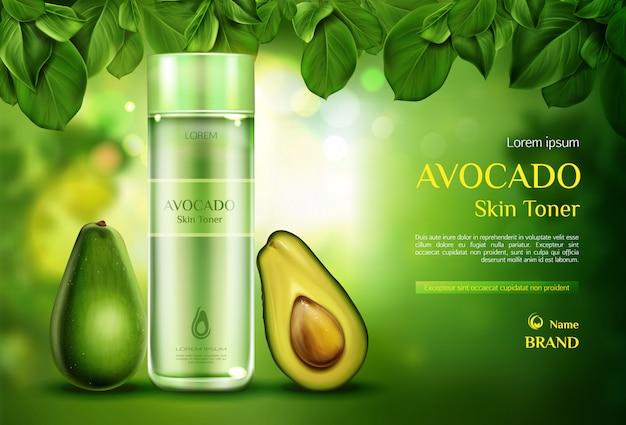 Tonifiant pour la peau, cosmétiques à l'avocat. bouteille de produit de beauté bio sur vert floue avec les feuilles de l'arbre. Vecteur gratuit