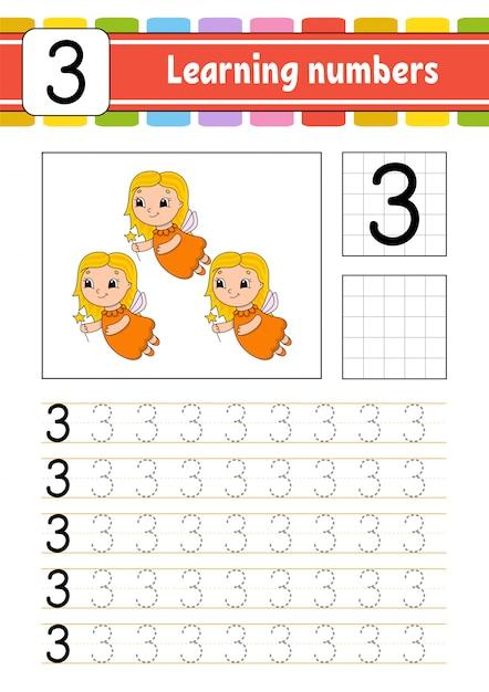 Trace Et écrit. Pratique De L'écriture Manuscrite. Numéros D'apprentissage Pour Les Enfants. Feuille De Travail Pour Le Développement De L'éducation. Vecteur Premium