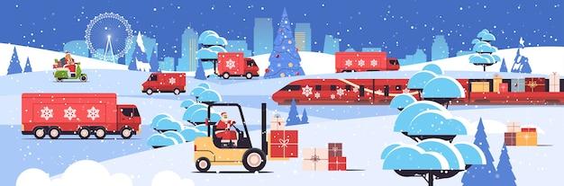 Transport Différent Offrant Des Cadeaux Joyeux Noël Nouvel An Vacances Célébration Livraison Service Concept Carte De Voeux Paysage Urbain Fond Illustration Vectorielle Horizontale Vecteur Premium