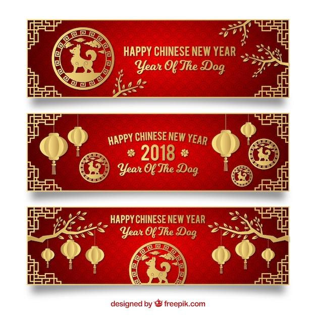 Trois bannières de nouvel an chinois rouge élégant Vecteur gratuit