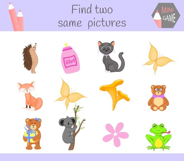 Trouvez deux mêmes images Vecteur Premium