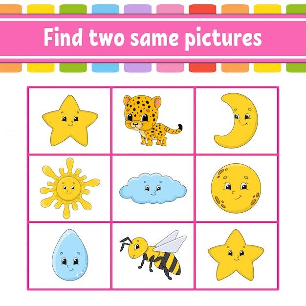 Trouvez deux mêmes images. Vecteur Premium