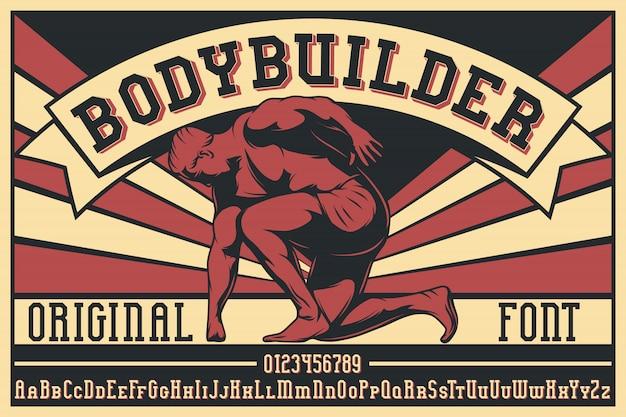 Typographie De L'étiquette Bodybuilder Vecteur Premium