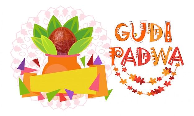 Ugadi Et Gudi Padwa - Carte De Voeux Pour Le Nouvel An Hindou Vecteur Premium