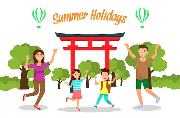 Vacances d'été au japon voyage carte postale de vecteur. Vecteur Premium