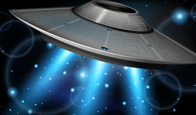 https://image.freepik.com/vecteurs-libre/vaisseau-spatial-rond-volant-dans-ciel_1639-2715.jpg