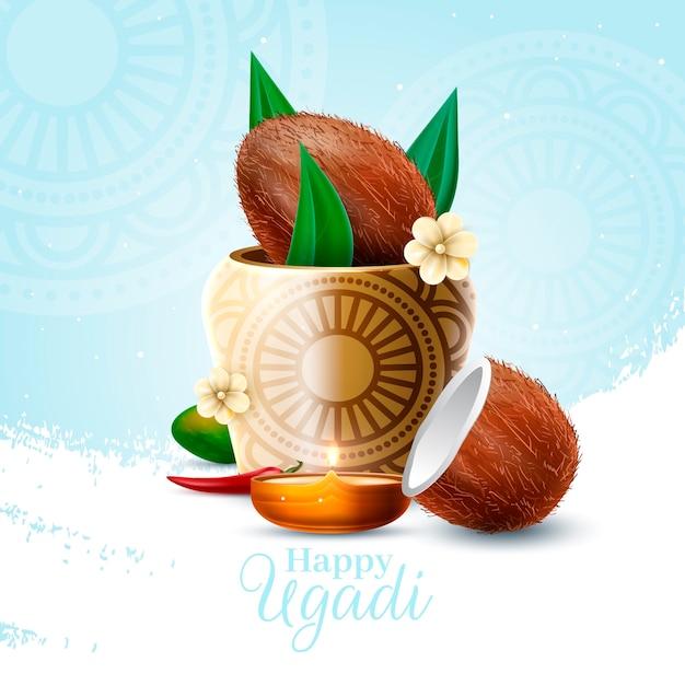 Vase Décoratif Traditionnel Ougadi Réaliste Vecteur gratuit