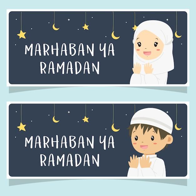 Vecteur de bannière ramadan kareem enfants musulmans Vecteur Premium