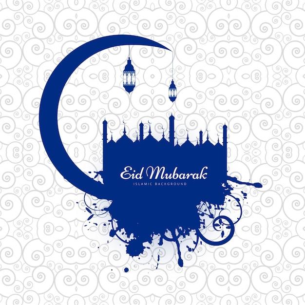 Vecteur de carte de fond moderne eid mubarak Vecteur gratuit