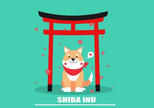 Vecteur de chien shiba inu Vecteur Premium