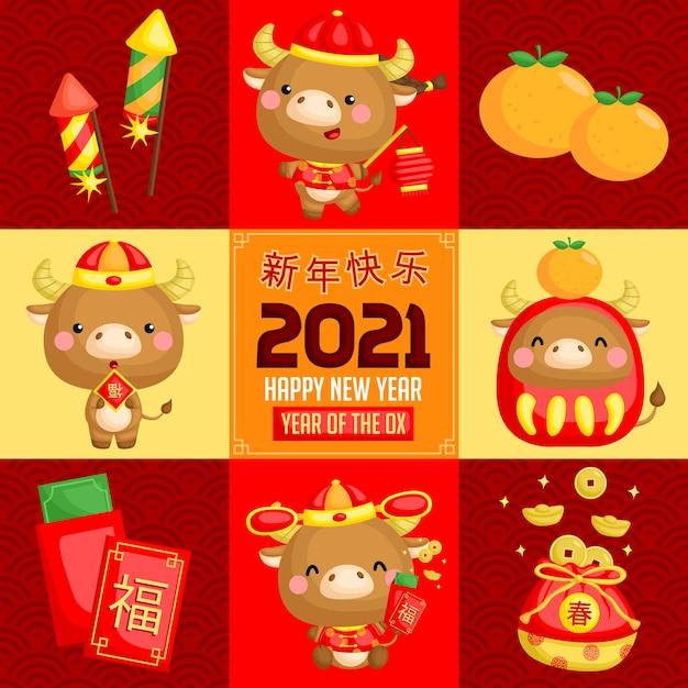 Un Vecteur De Composition Carrée De Boeuf Dans La Célébration Du Nouvel An Chinois Vecteur Premium