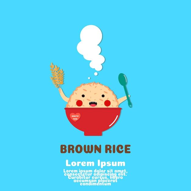 Vecteur de dessin animé mignon riz brun. Vecteur Premium