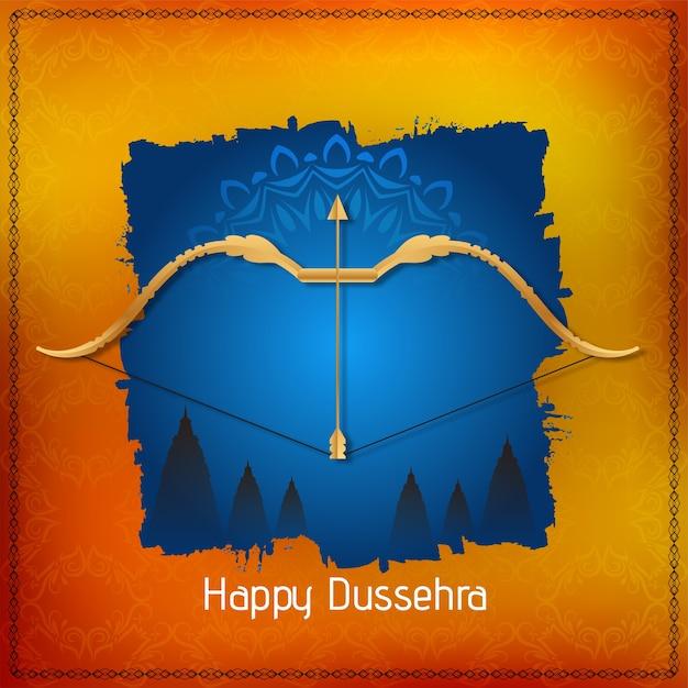 Vecteur De Fond Décoratif élégant Festival Happy Dussehra Vecteur Premium