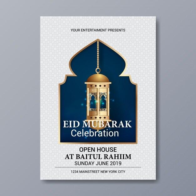 Vecteur de modèle flyer célébration eid mubarak Vecteur Premium