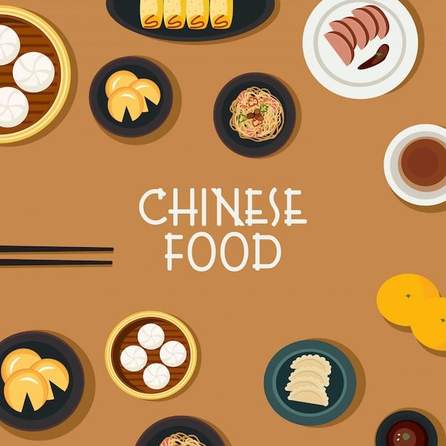 Vecteur de la nourriture chinoise Vecteur Premium